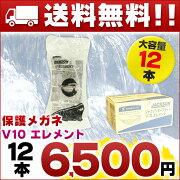 ジャクソン セーフティー エレメント 日本製紙 クレシア まとめ買い 4901750676001