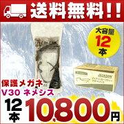 ジャクソン セーフティー ネメシス 日本製紙 クレシア まとめ買い 4901750676407 ノーズパッド スリップ