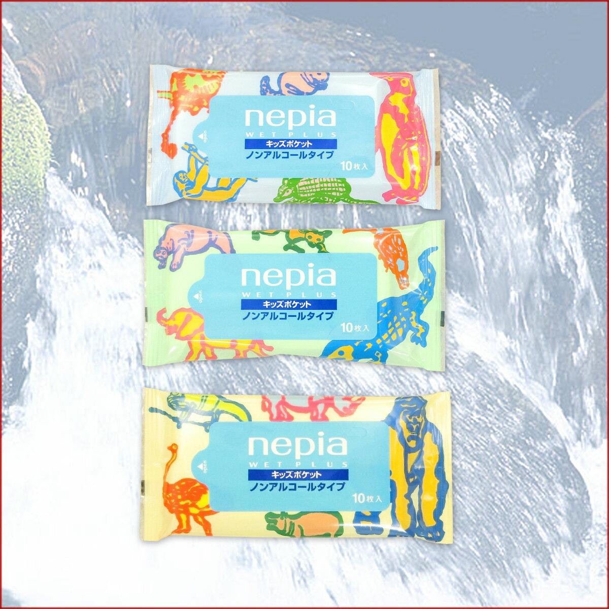 ネピアウエットプラスキッズポケット10枚×24パック【王子ネピアnepia】【69308内箱×2】