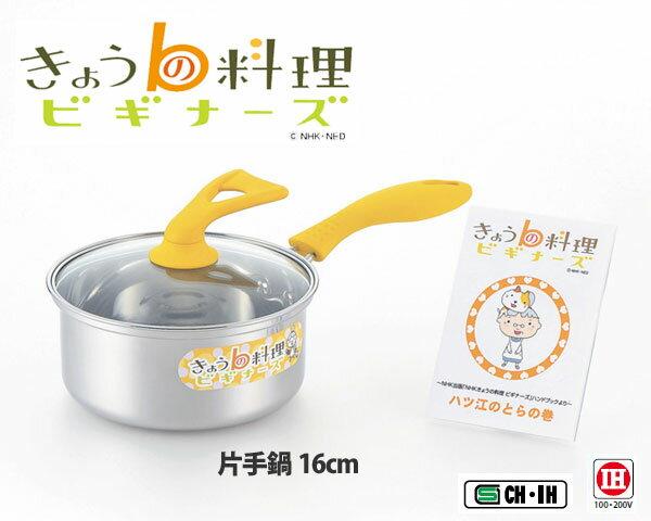 【楽天市場】NHKきょうの料理ビギナーズ ボウル …