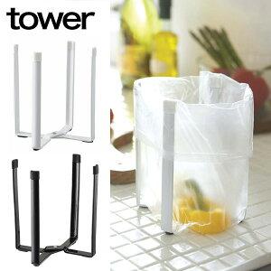 tower キッチン 三角コーナー tower ペットボトル 水切り 牛乳パック 水切り 三角コーナー おし...