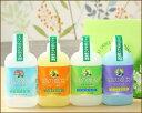 洗剤 ギフト 緑の魔女 4本セット 洗剤 ギフトセット 洗剤セット ギフト お返し ギフト 洗剤 ギ...