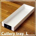 Cutlerytray-l-sum01
