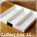 Cutlerytry-ll-sum