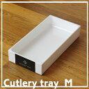 Cutlerytry-m-sum