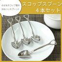 Sukoppu-spoon-sum1