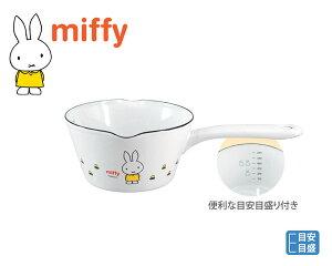 富士ホーロー miffy(ミッフィー) 14cm(0.8L)ミルクパン【キッチン用品・調理器具/鍋/ミ...