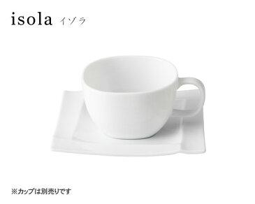 miyama(ミヤマ) isola(イゾラ) ソーサー 白磁 【miyama 食器 miyama プレート キッチン用品 食器 洋食器 カップ&ソーサー】