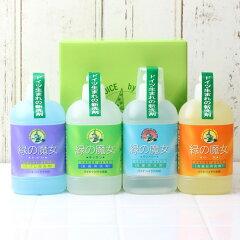 洗剤 ギフト 緑の魔女 4本セット【洗剤 ギフトセット 洗剤セット ギフト お返し ギフト 洗…