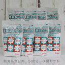 【送料無料】過炭酸ナトリウム 酸素系漂白剤 粉末 500g 8個セット【過炭酸ナトリウム 送料無料 過炭酸ナトリウム 4kg 送料無料 過炭酸ナトリウム 4kg 洗濯槽クリーナー 洗濯洗剤 粉 しみ抜き 洗剤 漂白剤 酸素系 除菌 洗濯槽 かび 地の塩社 NHK あさイチ オレンジページ】