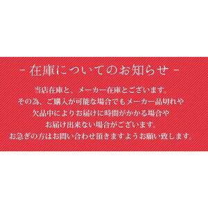 HAKOYA(ハコヤ)夏目【日本茶/ちゃづつ/お茶っ葉/お茶/おちゃ/保存容器/キッチン用品】【楽ギフ_包装】【RCP】