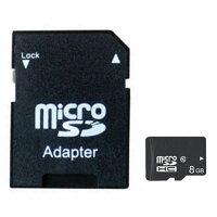 SDカード MicroSDメモリーカード 変換アダプタ付 マイクロ SDカード 容量8GB  Class10 SD-8G