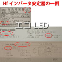 LED蛍光灯40w形Hfインバータ式専用Hf32Wランプ交換用120cm昼白色120BG1-D
