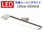 LEDシーリングライト長方形タイプ40W6畳以上用引掛シーリング工事不要[CLG-40WZ]