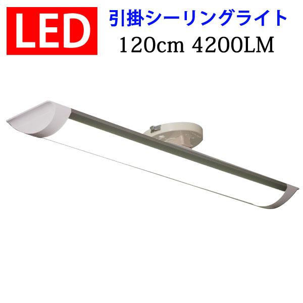 ledシーリングライト LEDシーリングライト LEDベースライト ledベースライト 4200LM LED蛍光灯 led蛍光灯 led 蛍光灯 40W 40W型 2本相当 6畳 8畳用 引掛シーリング ワンタッチ取り付け 工事不要 [CLG-40WZ-B-X]