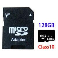 SDカード MicroSDメモリーカード 変換アダプタ付 マイクロ SDカード 容量128GB 高速class10 メール便送料無料 SD-128G