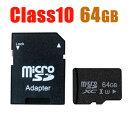SDカード MicroSDメモリーカード 変換アダプタ付 マイクロ SDカード 容量64GB Class10 マイクロsdカード 送料無料 SD-64G