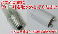 LED蛍光灯丸型30形昼白色グロー式工事不要サークライン[PAI-30-C]