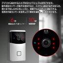 防犯カメラ 電池式 配線工事不要 ワイヤレスドアホン Wifiネットワーク接続 スマート インターホン スマホで来客対応できる スマートビデオドアホン Ubox 3