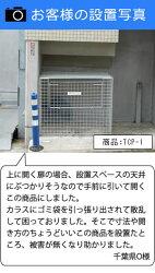 ゴミステーション大型ゴミ箱ゴミ収集庫テイモークリーンポート折畳式TCP-1[自治体/町内会/アパート/マンション/設置/収集所/集積所/大容量/ゴミストッカー]