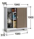 イナバ物置 シンプリー 全面棚タイプ MJX-135C [収納庫/収納/屋外収納庫/屋外/倉庫/小型/激安/価格/小屋/ガーデニング/庭/いなば/いなば物置/稲葉/ものおき/物置き]