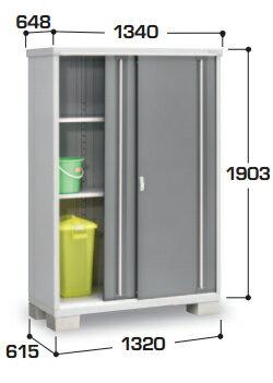 イナバ物置 シンプリー 長もの収納タイプ MJX-136EP [収納庫/収納/屋外収納庫/屋外/倉庫/小型/激安/価格/小屋/ガーデニング/庭/いなば/いなば物置/稲葉/ものおき/物置き]:環境生活