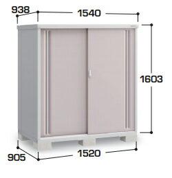 イナバ物置 シンプリー 全面棚タイプ MJX-159D [収納庫/収納/屋外収納庫/屋外/倉庫/小型/激安/価格/小屋/ガーデニング/庭/いなば/いなば物置/稲葉/ものおき/物置き]:環境生活