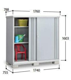 イナバ物置 シンプリー 長もの収納タイプ MJX-177DP [収納庫/収納/屋外収納庫/屋外/倉庫/小型/激安/価格/小屋/ガーデニング/庭/いなば/いなば物置/稲葉/ものおき/物置き]:環境生活
