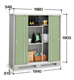 イナバ物置 シンプリー 長もの収納タイプ MJX-195EP [収納庫/収納/屋外収納庫/屋外/倉庫/小型/激安/価格/小屋/ガーデニング/庭/いなば/いなば物置/稲葉/ものおき/物置き]:環境生活