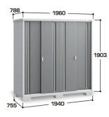 イナバ物置 シンプリー 全面棚タイプ MJX-197E [収納庫/収納/屋外収納庫/屋外/倉庫/小型/激安/価格/小屋/ガーデニング/庭/いなば/いなば物置/稲葉/ものおき/物置き]