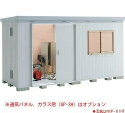 イナバ物置 ネクスタプラス ドアタイプ NXP-81HD ハイルーフ 多雪地型 [収納庫/収納/屋外収納庫/倉庫/NEXTA/大型/中型/小屋/いなば物置/稲葉/物置き]