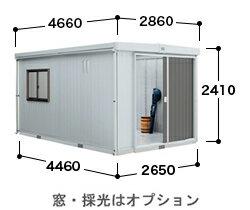 イナバ物置 モノパルテ KXN-12...