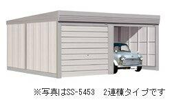 タクボ ガレージ ベルフォーマ オーバースライド扉 結露減少型 SM-Z8153 3連棟 幅8242×奥行5540×高さ2763mm