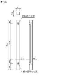 立水栓ユニットコロルOPB-RS-24グリーン(GR)※蛇口は別売