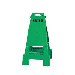 ユニット カンバリ 本体のみ 緑 ポリプロピレン 798×428×462
