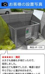 ゴミステーション大型ゴミ箱テラダゴミステーションGM-120N[自治会/町内会/設置/屋外/カラス/対策/猫/大容量/ごみ/ゴミ箱/ゴミストッカー]