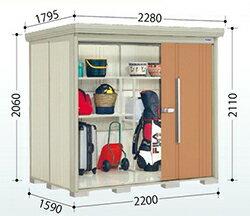 タクボ物置 Mr.ストックマン ダンディ 【一般型 標準屋根】ND-2215[収納庫/収納/屋外収納庫/屋外/倉庫/中型/大型/激安/価格/小屋]:環境生活