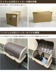 http://image.rakuten.co.jp/eco-life-r/cabinet/gomi/_r2_c2.jpg