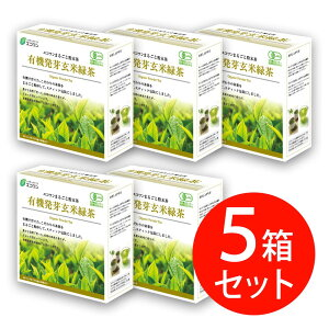 Экологически чистый пророщенный коричневый зеленый рис с зеленым чаем Порошковая палочка 30 упаковок по 5 коробок (150 чашек) Порошковый чай префектуры Кагосима
