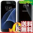 中古 Samsung Galaxy S7 Dual SIM SM-G930FD 32GB Black Onyx【海外版】 SIMフリー スマホ 本体 送料無料【当社1ヶ月間保証】【中古】 【 携帯少年 】