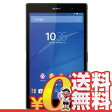 中古 Sony Xperia Z3 Tablet Compact (SGP611JP) 16GB Black【国内版 Wi-Fi】 8インチ アンドロイド タブレット 本体 送料無料【当社1ヶ月間保証】【中古】 【 携帯少年 】