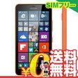 中古 Microsoft Lumia 640 LTE Dual SIM [8GB Orange 海外版] SIMフリー スマホ 本体 送料無料【当社1ヶ月間保証】【中古】 【 携帯少年 】
