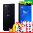 中古 Sony Xperia Z3 Compact (D5803) LTE 16GB Black【海外版】 SIMフリー スマホ 本体 送料無料【当社1ヶ月間保証】【中古】 【 携帯少年 】