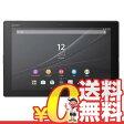 中古 Xperia Z4 Tablet SO-05G Black 10.1インチ アンドロイド タブレット 本体 送料無料【当社1ヶ月間保証】【中古】 【 携帯少年 】