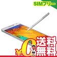 中古 Samsung Galaxy Note3 (SM-N9005) 16GB Classic White 【海外版】 SIMフリー スマホ 本体 送料無料【当社1ヶ月間保証】【中古】 【 携帯少年 】