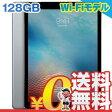 中古 iPad Pro 12.9インチ Wi-Fi (ML0N2J/A) 128GB スペースグレイ 12.9インチ タブレット 本体 送料無料【当社1ヶ月間保証】【中古】 【 携帯少年 】