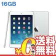 白ロム iPad mini Retina Wi-Fi Cellular (ME814J/A) 16GB シルバー[中古Bランク]【当社1ヶ月間保証】 タブレット au 中古 本体 送料無料【中古】 【 携帯少年 】