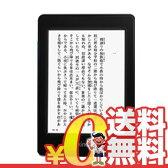 中古 【第6世代】Kindle Paperwhite 4GB (2013/Wi-Fi版) 6インチ タブレット 本体 送料無料【当社1ヶ月間保証】【中古】 【 携帯少年 】