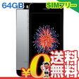 中古 iPhoneSE A1723 (MLM62J/A) 64GB スペースグレイ 【国内版】 SIMフリー スマホ 本体 送料無料【当社1ヶ月間保証】【中古】 【 携帯少年 】