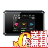 新品 未使用 Huawei Mobile WiFi E5383s-327 Grey&Silver モバイルルーター 本体 送料無料【当社6ヶ月保証】【中古】 【 携帯少年 】
